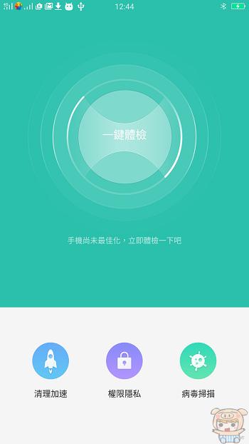 nEO_IMG_Screenshot_2017-02-20-12-44-27-50.jpg