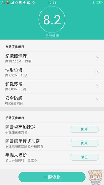 nEO_IMG_Screenshot_2017-02-20-12-44-40-05.jpg