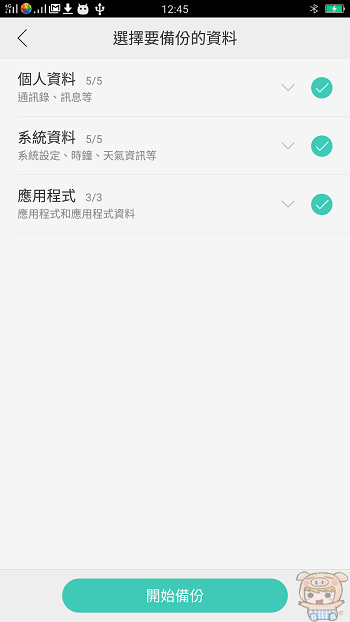 nEO_IMG_Screenshot_2017-02-20-12-45-39-41.jpg