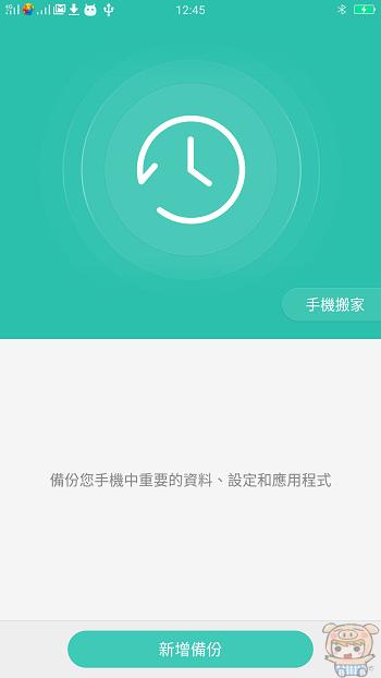 nEO_IMG_Screenshot_2017-02-20-12-45-36-58.jpg