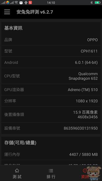 nEO_IMG_Screenshot_2017-02-20-14-10-26-76.jpg