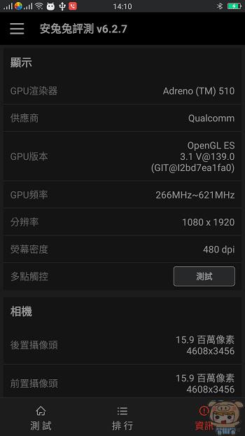 nEO_IMG_Screenshot_2017-02-20-14-10-38-98.jpg