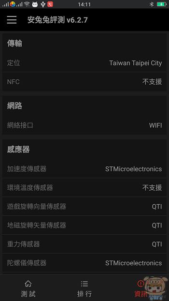 nEO_IMG_Screenshot_2017-02-20-14-11-08-11.jpg