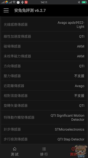 nEO_IMG_Screenshot_2017-02-20-14-11-11-49.jpg