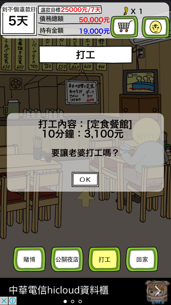 nEO_IMG_IMG_0007.jpg