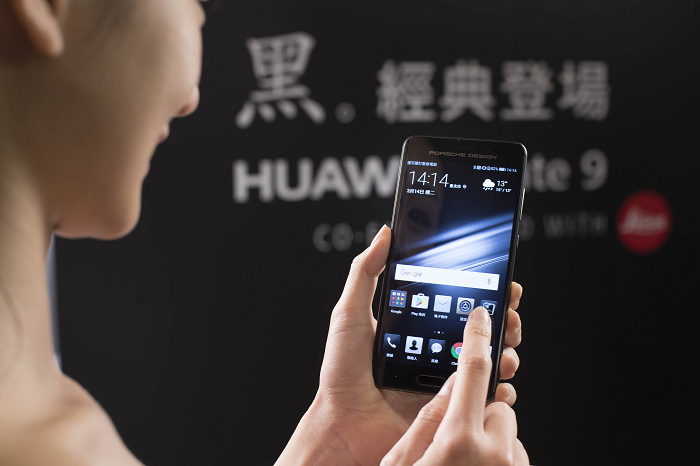 nEO_IMG_【HUAWEI】HUAWEI Mate 9保時捷設計全球限量版_3.jpg