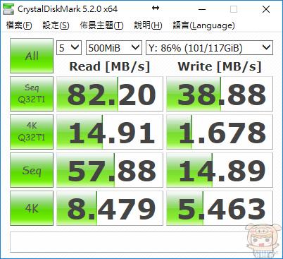 nEO_IMG_2017-03-17_105821.jpg