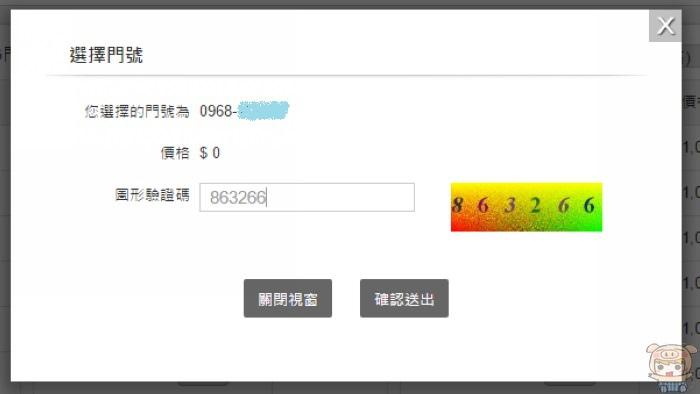nEO_IMG_2017-03-20_061507.jpg