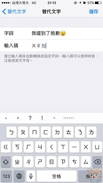 nEO_IMG_IMG_0290.jpg