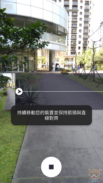 nEO_IMG_Screenshot_20170324-123943.jpg