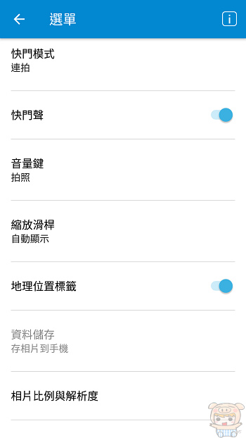 nEO_IMG_Screenshot_20170324-134200.jpg