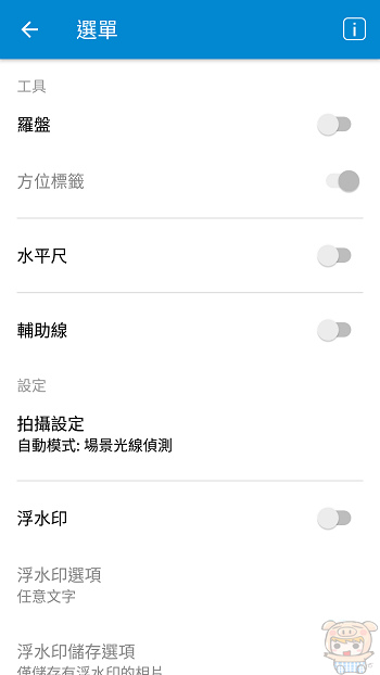 nEO_IMG_Screenshot_20170324-134155.jpg
