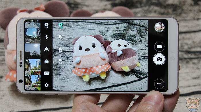 大螢幕雙主鏡頭旗艦手機,LG G6 開箱評測! - 33
