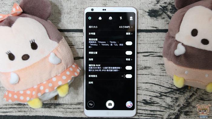 大螢幕雙主鏡頭旗艦手機,LG G6 開箱評測! - 31