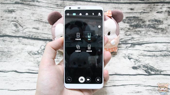 大螢幕雙主鏡頭旗艦手機,LG G6 開箱評測! - 36