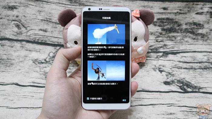 大螢幕雙主鏡頭旗艦手機,LG G6 開箱評測! - 37