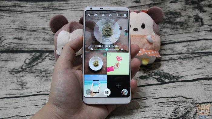 大螢幕雙主鏡頭旗艦手機,LG G6 開箱評測! - 40