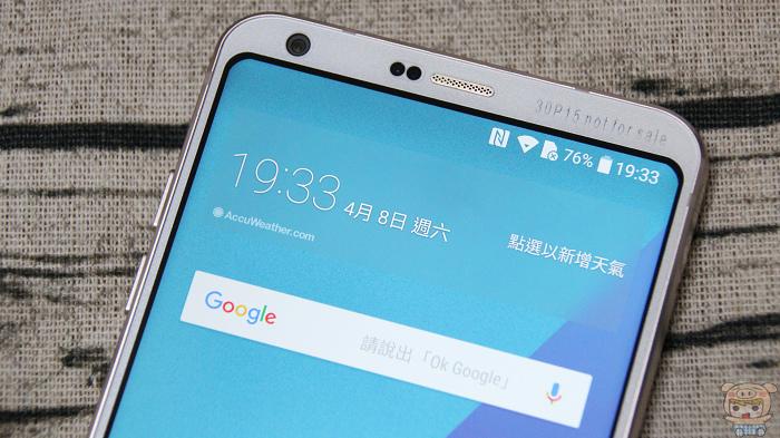大螢幕雙主鏡頭旗艦手機,LG G6 開箱評測! - 43