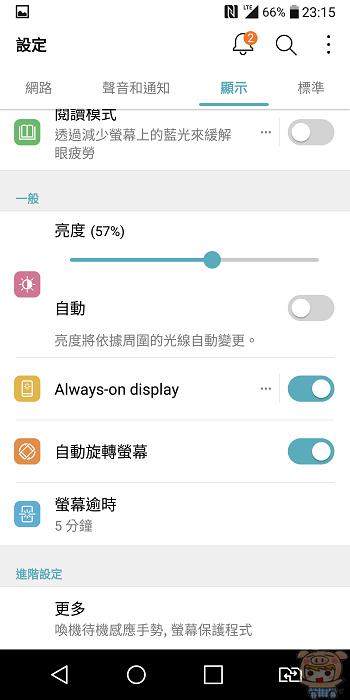 大螢幕雙主鏡頭旗艦手機,LG G6 開箱評測! - 64