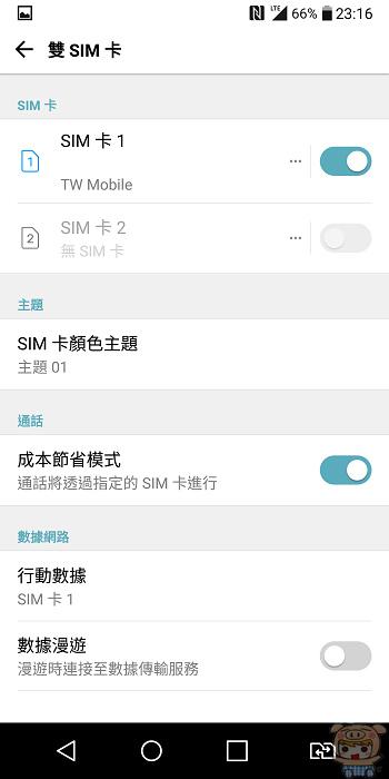 nEO_IMG_Screenshot_2017-04-08-23-16-59.jpg