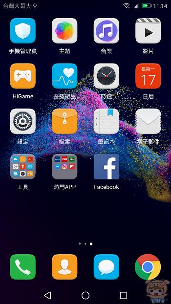 nEO_IMG_Screenshot_20170417-111457.jpg