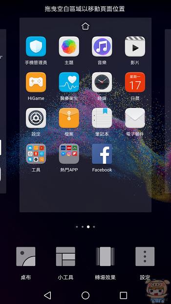 nEO_IMG_Screenshot_20170417-111528.jpg