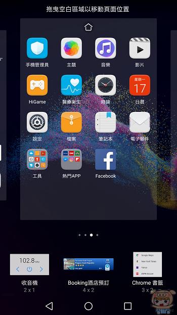 nEO_IMG_Screenshot_20170417-111602.jpg