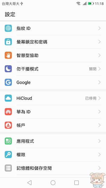 nEO_IMG_Screenshot_20170417-111841.jpg