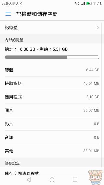 nEO_IMG_Screenshot_20170417-111900.jpg