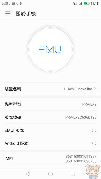 nEO_IMG_Screenshot_20170417-111851.jpg