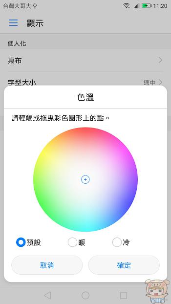 nEO_IMG_Screenshot_20170417-112000.jpg