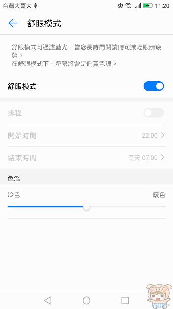 nEO_IMG_Screenshot_20170417-112016.jpg