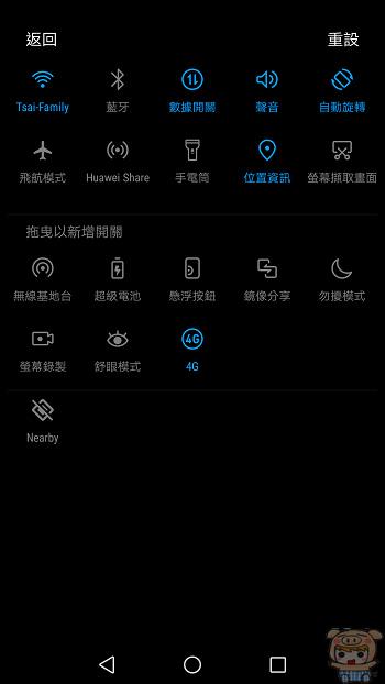 nEO_IMG_Screenshot_20170417-112108.jpg