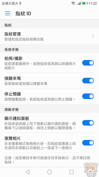nEO_IMG_Screenshot_20170417-112202.jpg