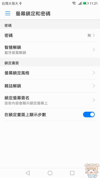 nEO_IMG_Screenshot_20170417-112140.jpg