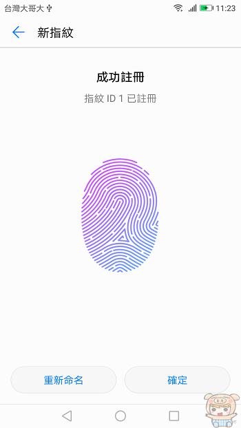 nEO_IMG_Screenshot_20170417-112325.jpg