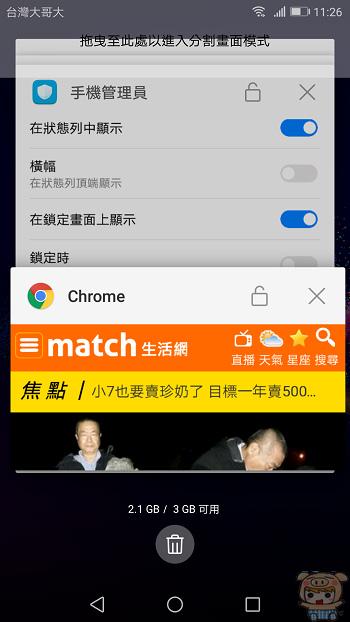 nEO_IMG_Screenshot_20170417-112612.jpg