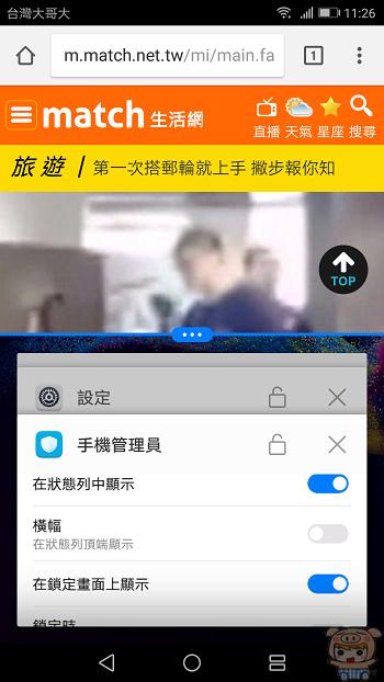 nEO_IMG_Screenshot_20170417-112619.jpg
