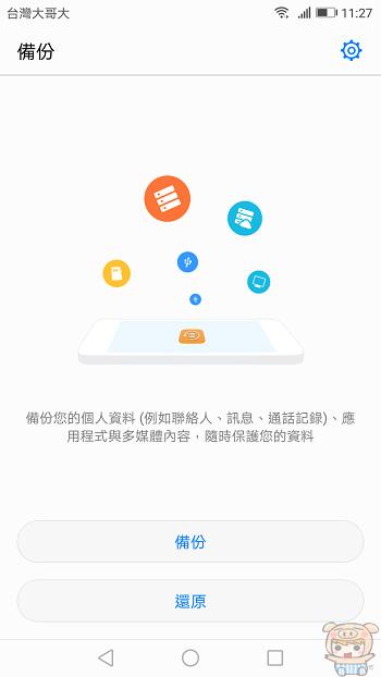 nEO_IMG_Screenshot_20170417-112706.jpg