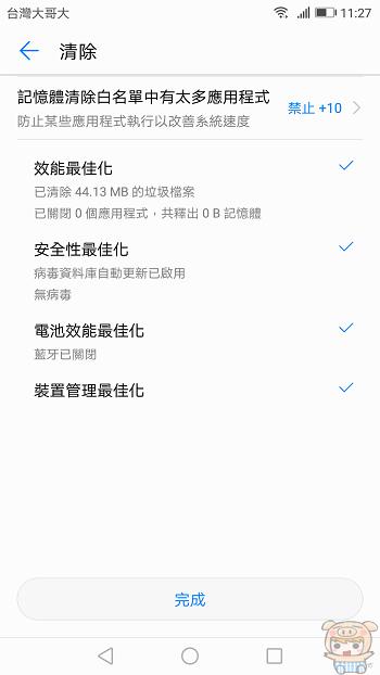 nEO_IMG_Screenshot_20170417-112749.jpg