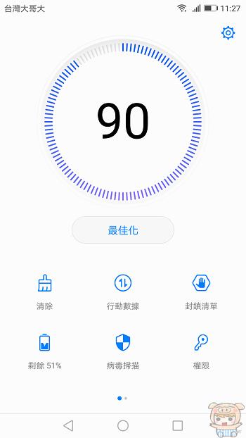 nEO_IMG_Screenshot_20170417-112741.jpg