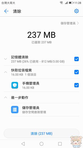 nEO_IMG_Screenshot_20170417-112848.jpg