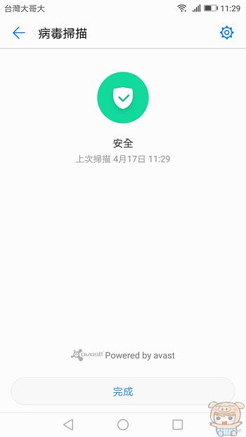 nEO_IMG_Screenshot_20170417-112928.jpg