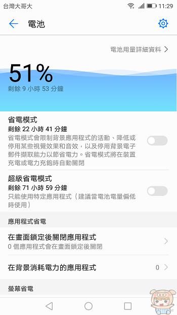 nEO_IMG_Screenshot_20170417-112959.jpg