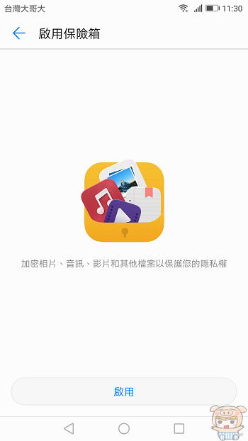 nEO_IMG_Screenshot_20170417-113044.jpg