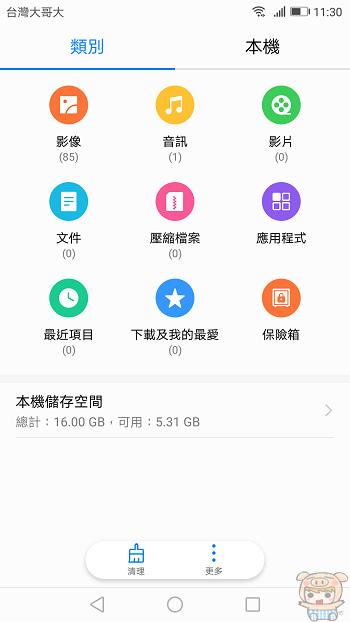 nEO_IMG_Screenshot_20170417-113041.jpg