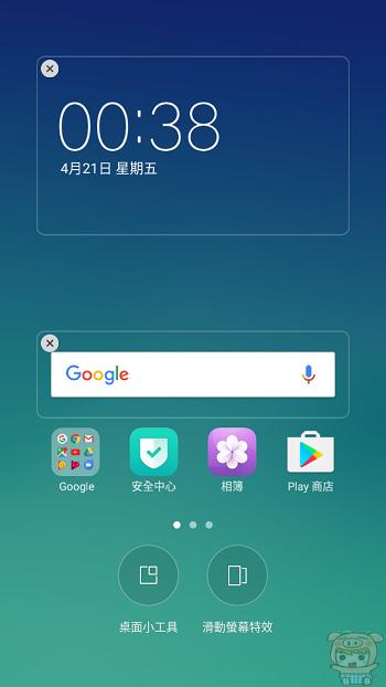 nEO_IMG_Screenshot_2017-04-21-00-38-00-60.jpg
