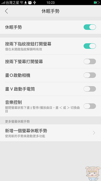 nEO_IMG_Screenshot_2017-04-24-10-23-41-39.jpg