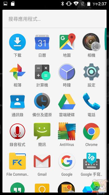 nEO_IMG_Screenshot_20170407-143728.jpg