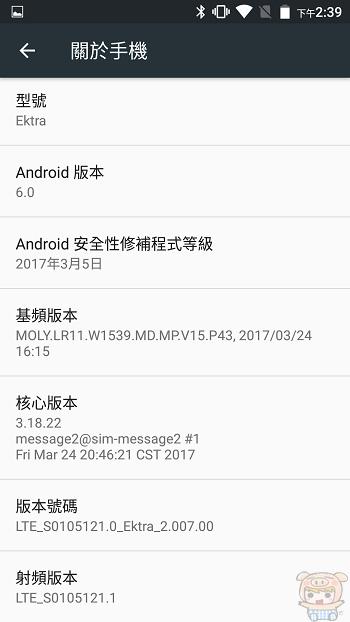 nEO_IMG_Screenshot_20170407-143944.jpg